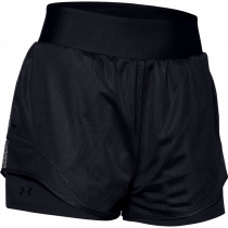 under armour Warrior Mesh Layer Short 1351677-001