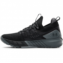 under armour Project Rock 3 Blk 3023004-001